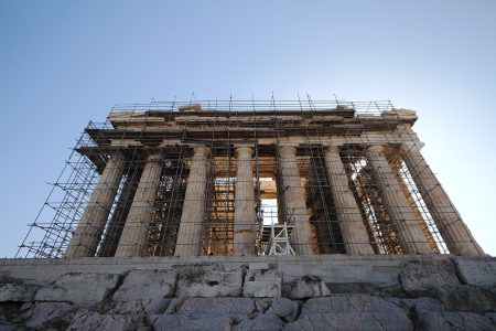 Athens office trip, Parthenon