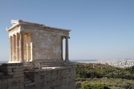 Athens office trip, Acropolis