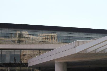 Athens office trip, Acropolis Museum